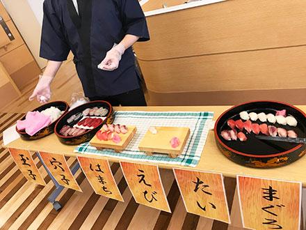 イベント写真(握り寿司)